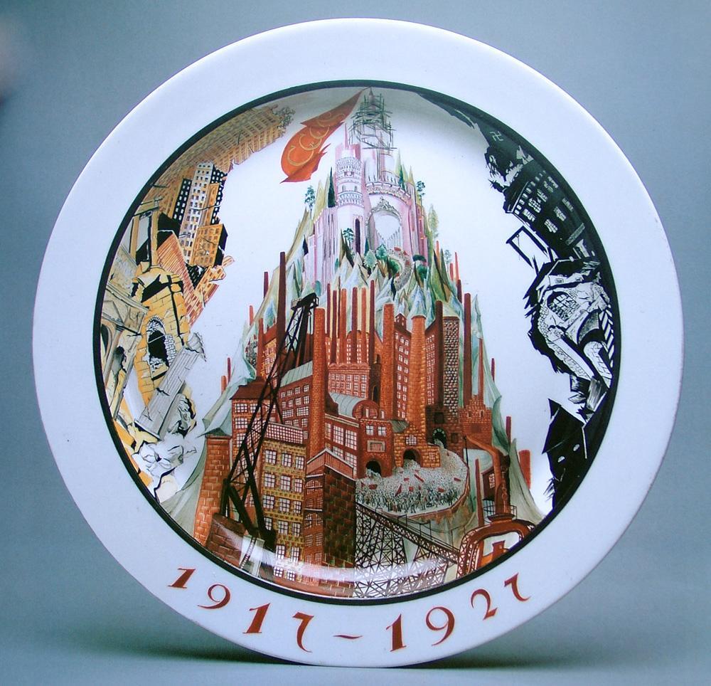 Блюдо Путь к социализму 1927 Автор рисунка и росписи ЗВ Кобылецкая