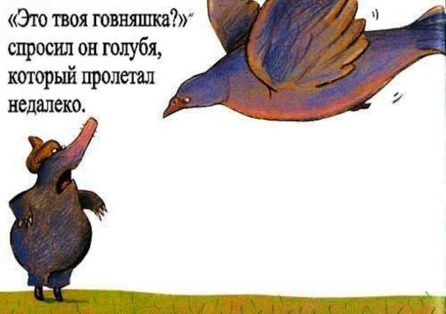 О детских книжках