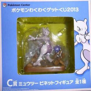 PokemonCenterIchibanKujiMewtwoFigure2-500x500