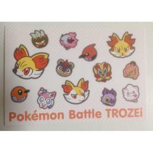 PokemonCenterBattleTrozeiPostcardFennekinFront-500x500