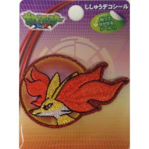 PokemonCenterDelphoxEmbroideredSticker-500x500