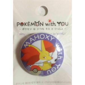 PokemonCenterPokemonWithYouDelphoxPinBadge-500x500