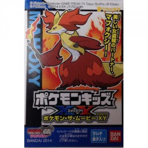 PokemonKidsTheMovieXYDelphoxFigure-500x500