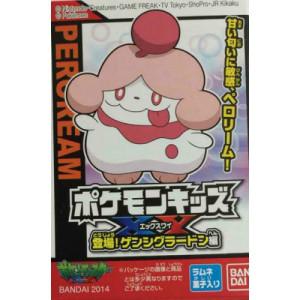 PokemonKidsArrivalPrimalGroudonSeriesSlurpuffFigure-500x500