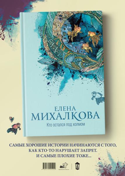 PosterA3_Michalkova_V2