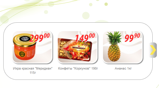 screenshot-www mgnl ru 2014-12-26 18-16-48