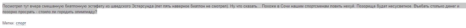 karta_2014-1-23_12-12-49