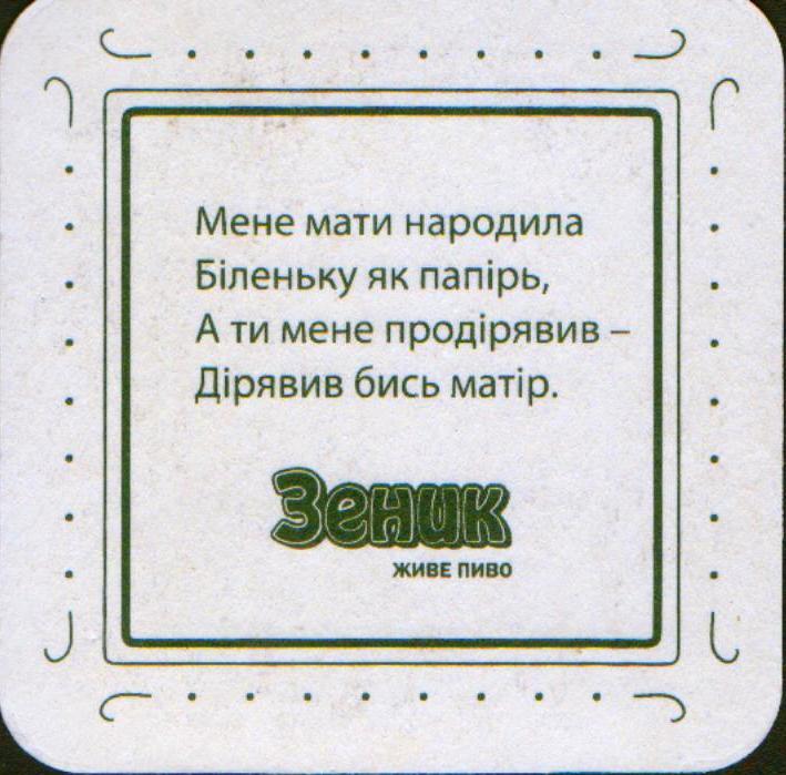 SWScan909-000018