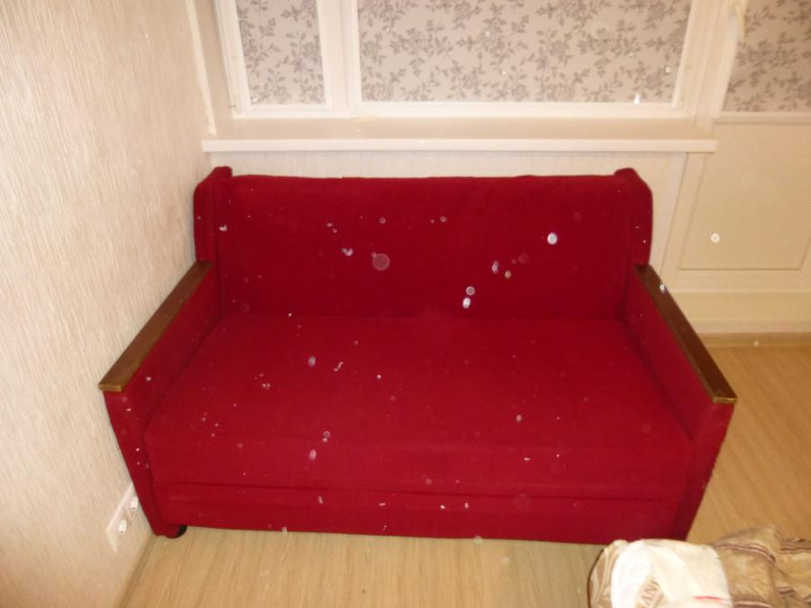 Диван Кровать В Москве