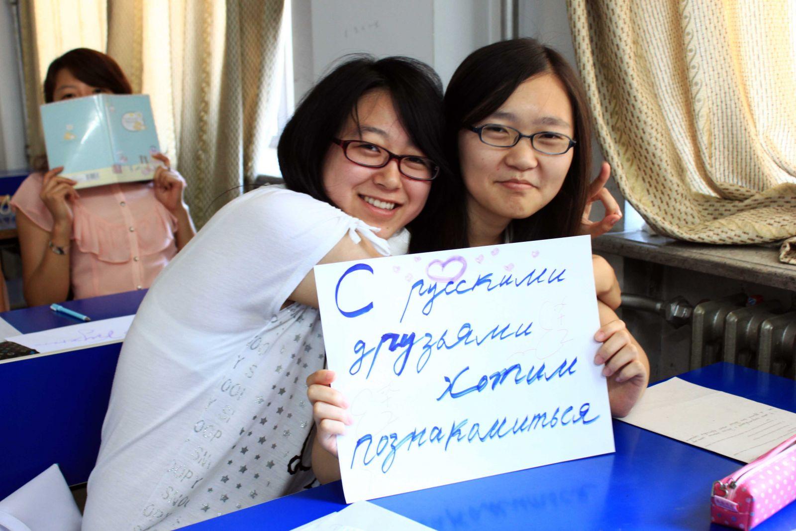 Китайский Сайт Знакомств В России