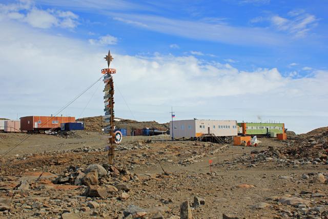 сайте новолазаревская антарктическая станция фото лучше устанавливать