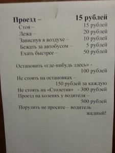 20121030_180036