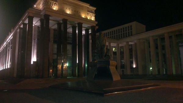 Библиотека имени Ленина