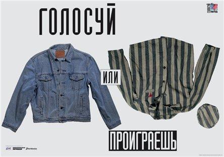 Голосуй1996