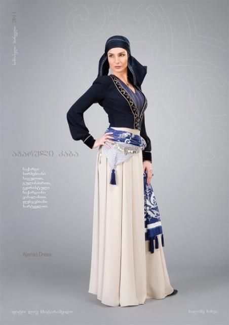длинные платья с рукавами фото