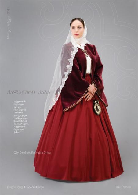 Грузинские платья на прокат