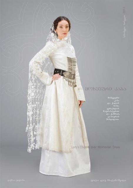 свадебные платья с длинным руковом