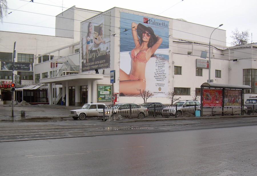 kinostudia