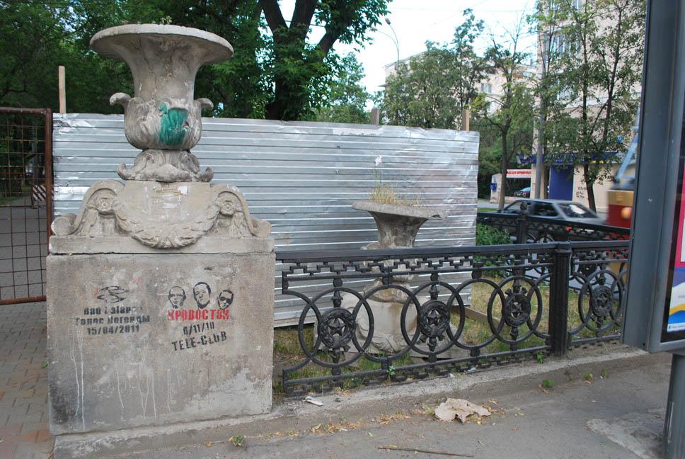 Историческая ограда аллеи на проспекте Ленина