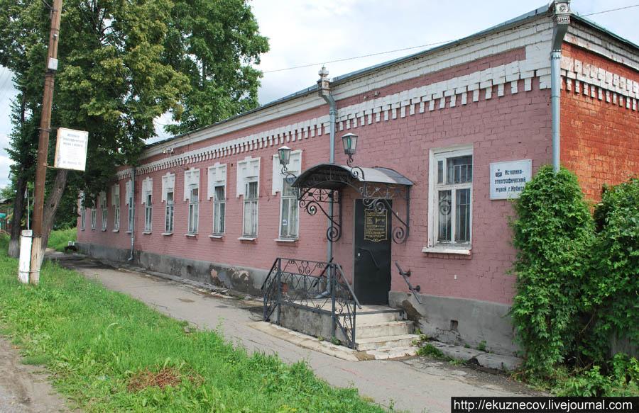 Ирбит. Историко-этнографический музей