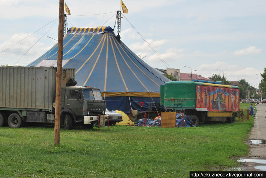 Ирбит. Цирк-шапито