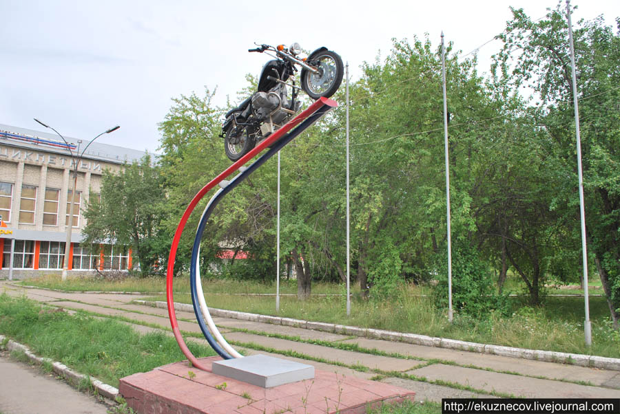Ирбитский мотоциклетный завод