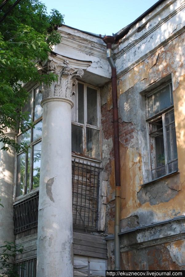 Старый Екатеринбург