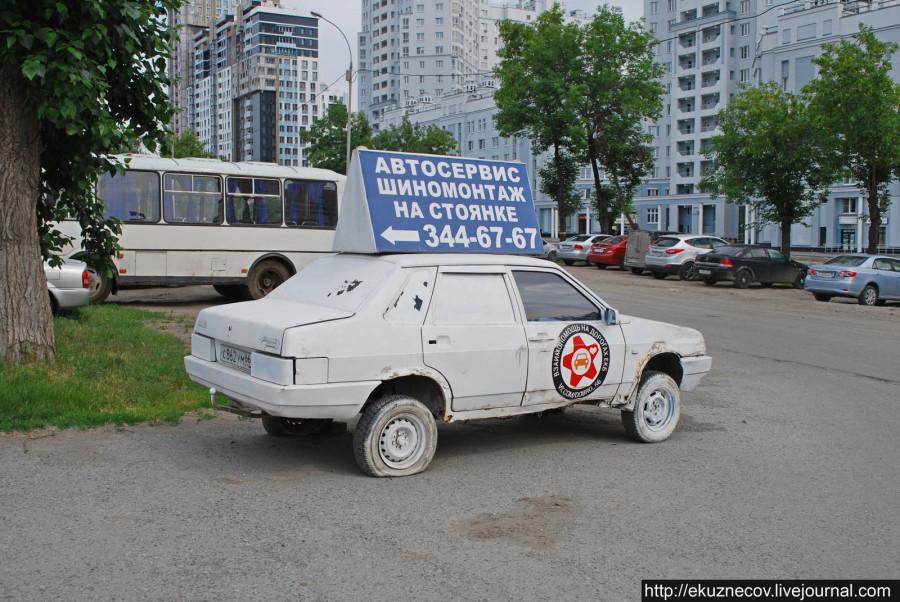 ВАЗ-21099 на улице Татищева в Екатеринбурга