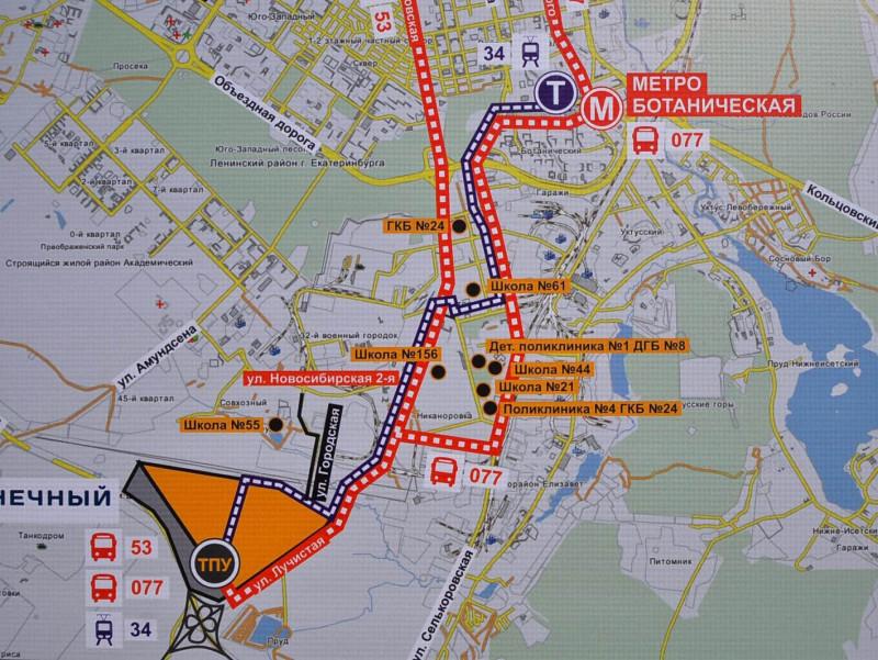 Трамвайная линия в микрорайон Солнечный