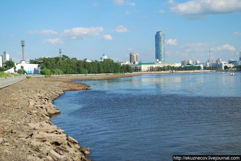 Екатеринбург. Спущенный пруд