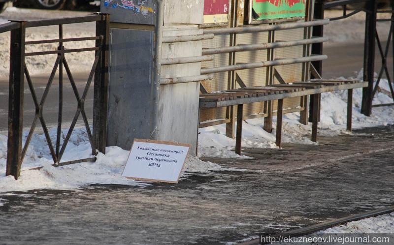Остановка ул. Заводская