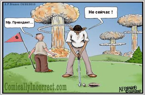 What-Obama-Biden-did-after-'strike-Syria'