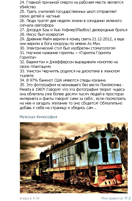 LJ 35 facts p2
