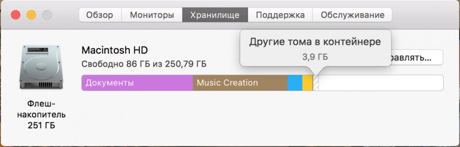 Снимок экрана 2018-08-19 в 14.50.51