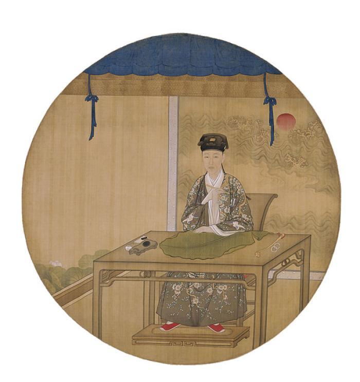 Prince Hongli Practicing Calligraphy on a Banana Leaf, c.1730