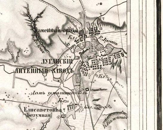 Фрагмент Военно-Топографической карты Российской Империи 1860-90 гг. съёмки, масштаб 3 версты в дюйме
