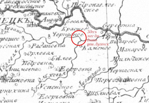Карта 1798 года