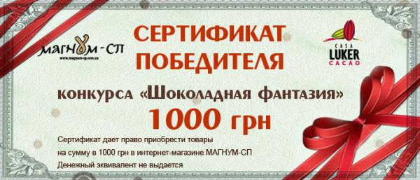 сертификат copy