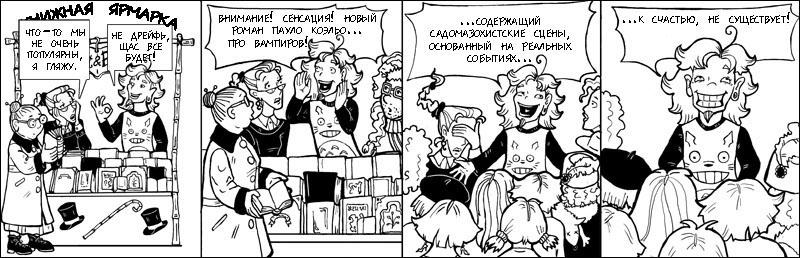 Пушкинъ&Бамбук выпуск 43