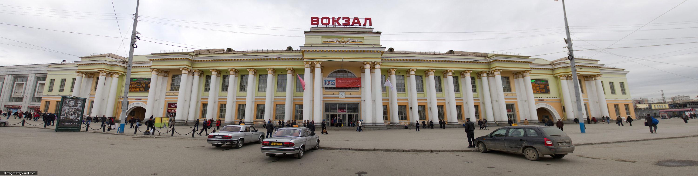 Екатеринбург железнодорожный - Мир глазами оптимиста