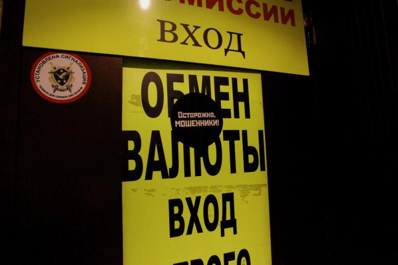 326_560_IMG_1093_noviy_razmer