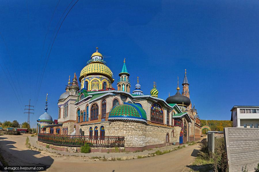 Самые красивые места в татарстане