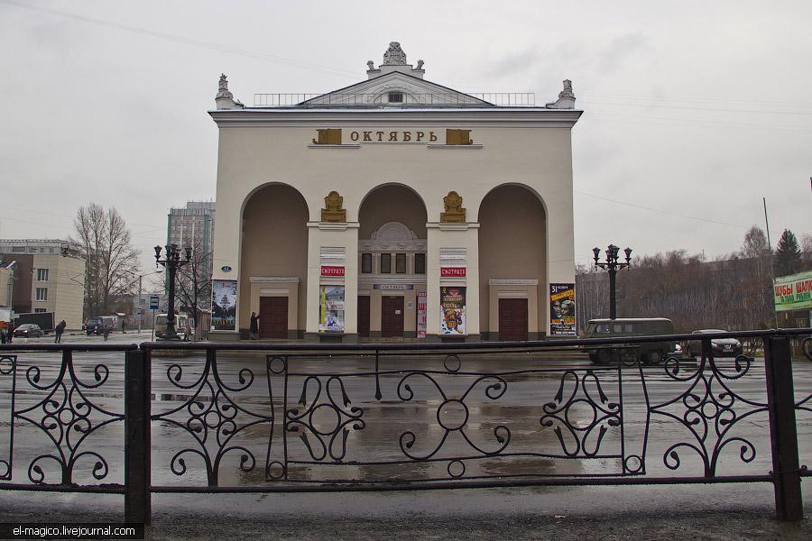 взгляд московского блогера на новокузнецк убитые дворы
