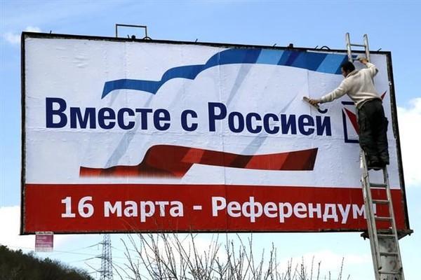 Крымский тупик (2) crop