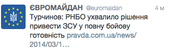 Снимок экрана 2014-03-01 в 23.40.42