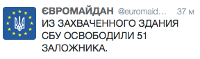 Снимок экрана 2014-04-09 в 3.53.19