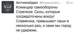 Снимок экрана 2014-05-05 в 20.18.18