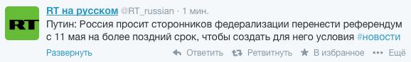 Снимок экрана 2014-05-07 в 17.28.33