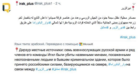 Під час етапування заарештованого в Росії політв'язня Гриба зникли всі ліки, які йому передавали, - батько - Цензор.НЕТ 1160