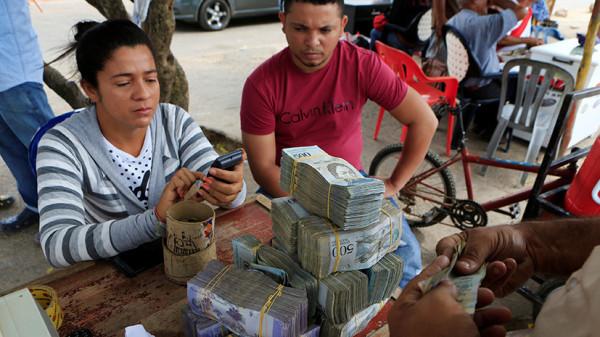 Венесуэла. Крах